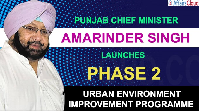 Punjab CM launches phase 2 of Urban Environment Improvement Programme