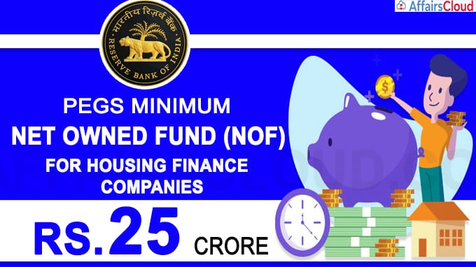 RBI pegs minimum NOF for housing finance companies at Rs 25 cr