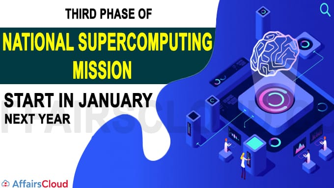 Third phase of National Supercomputing Mission to start in Jan next year