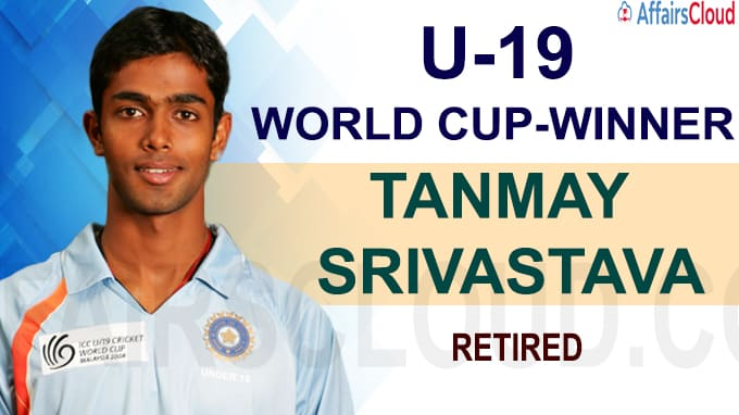 U-19 World Cup-winner Tanmay Srivastava retires from cricket new