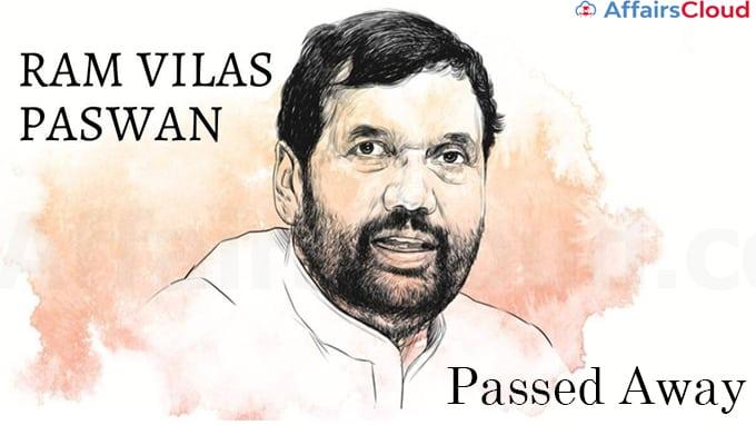 Union-Minister-Ram-Vilas-Paswan-passed-away-at-74