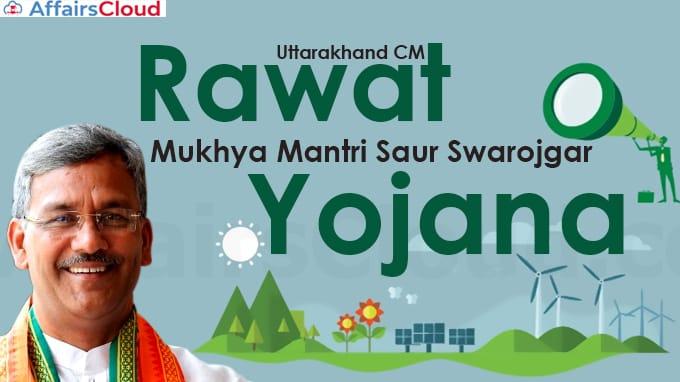 Uttarakhand-CM-Rawat-launches-Mukhya-Mantri-Saur-Swarojgar-Yojana