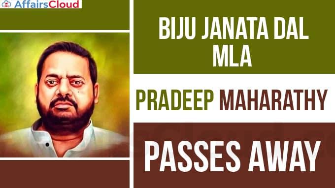 Veteran-BJD-MLA-Pradeep-Maharathy-passes-away