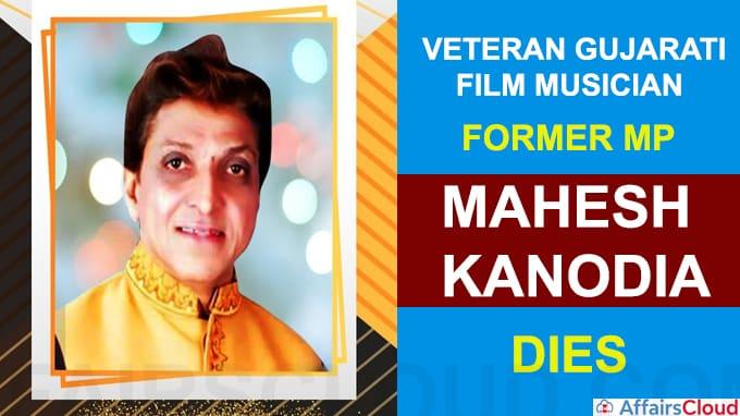 Veteran Gujarati film musician former MP Mahesh Kanodia dead