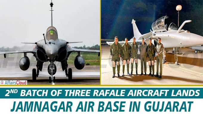 2nd batch of three Rafale aircraft lands at Jamnagar Air Base in Gujarat