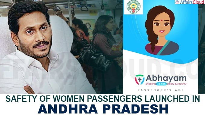Abhayam' app for safety of women passengers launched in Andhra Pradesh