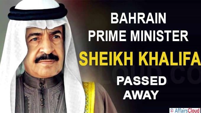 Bahrain prime minister has died, royal palace says