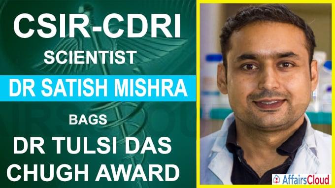 CSIR-CDRI Scientist Dr Satish Mishra bags DrTulsi Das chugh Award