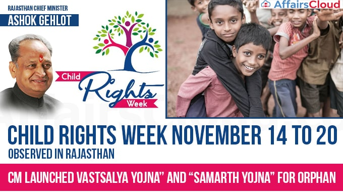 Child-rights-week-November-14-to-20-observed-in-Rajasthan