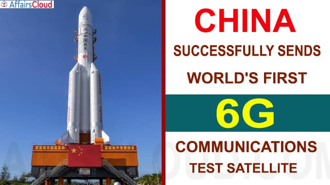 China successfully sends world's first 6G communications