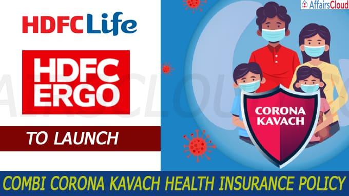 Corona Kavach health insurance policy