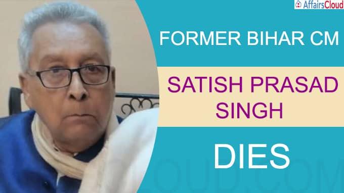 Former Bihar CM Satish Prasad Singh passes away at 84