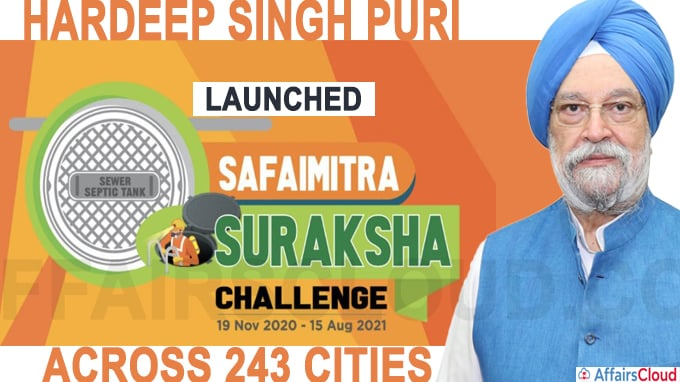Hardeep Singh Puri launches Safaimitra Suraksha Challenge across 243Cities