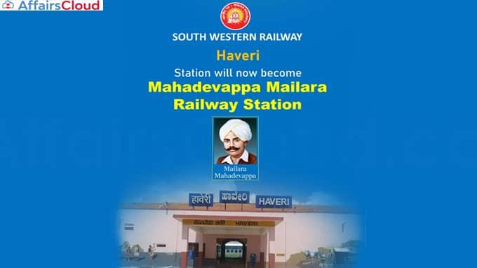 Haveri-rly-station-renamed-Mahadevappa-Mailara-Railway-station