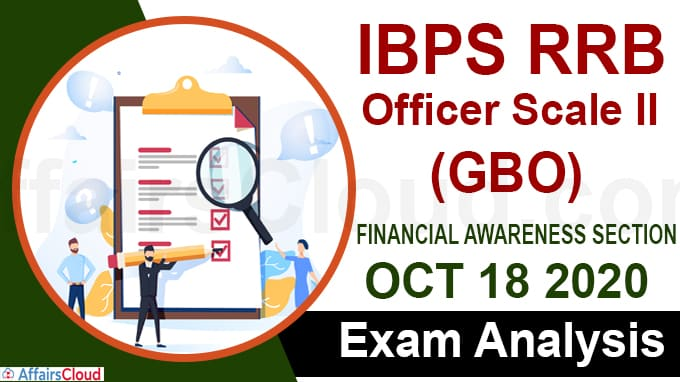 IBPS RRB Officer Scale II GBO Exam Analysis 2020