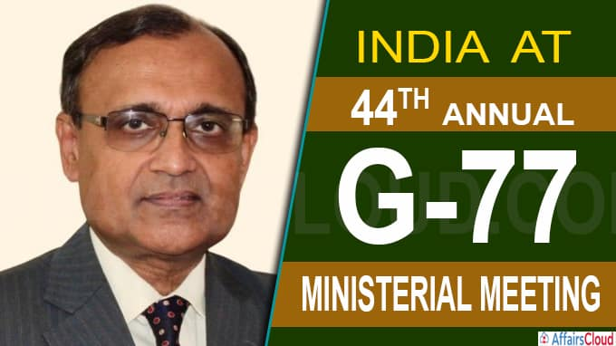 India at G-77 ministerial meeting new 1