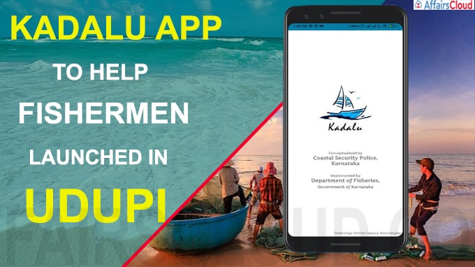 Kadalu App to help fishermen launched in Udupi