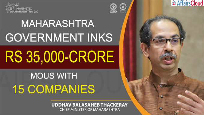 Maharashtra government inks Rs 35,000-crore MoUs with 15 companies