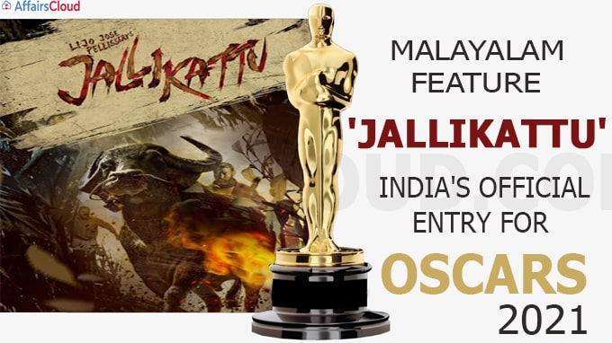 Malayalam feature 'Jallikattu' is India's official entry for Oscars 2021