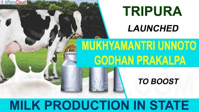 Mukhyamantri Unnat Godhan Prakalp launched