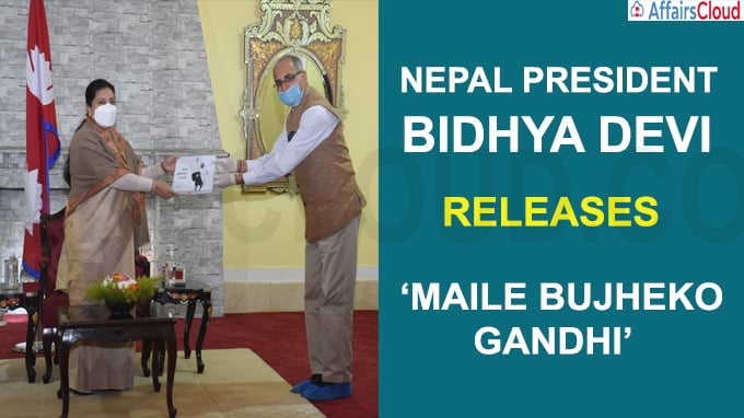 Nepal President Bidhya Devi releases special anthology