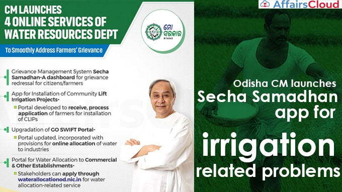Odisha-CM-launches-'Secha-Samadhan'-app-for-irrigation-related-problems