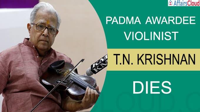 Padma awardee Violinist Krishnan is no more
