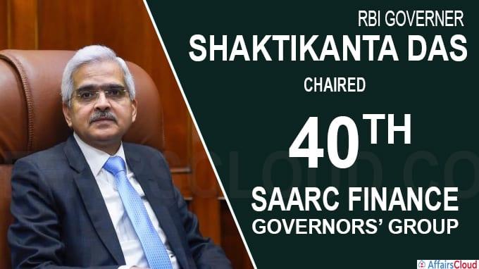 RBI Guv Shaktikanta Das chaired 40th SAARC FINANCE Governors
