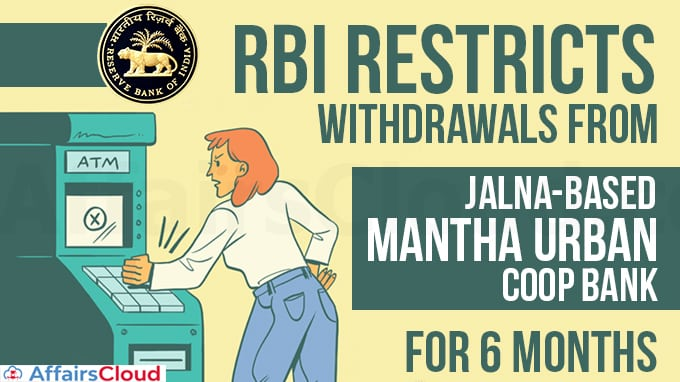 RBI-restricts-withdrawals-from-Jalna-based-Mantha-Urban-Coop-Bank-for-6-months