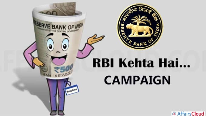 Reserve Bank to evaluate impact of RBI Kehta Hai campaign