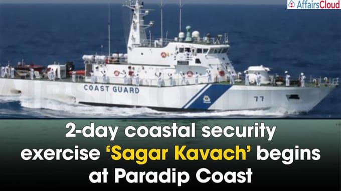Sagar Kavach was launched