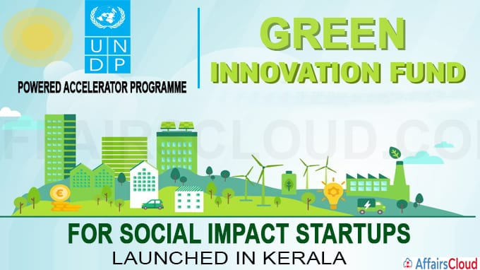 "UNDP-powered accelerator programme ""Green Innovation Fund"""