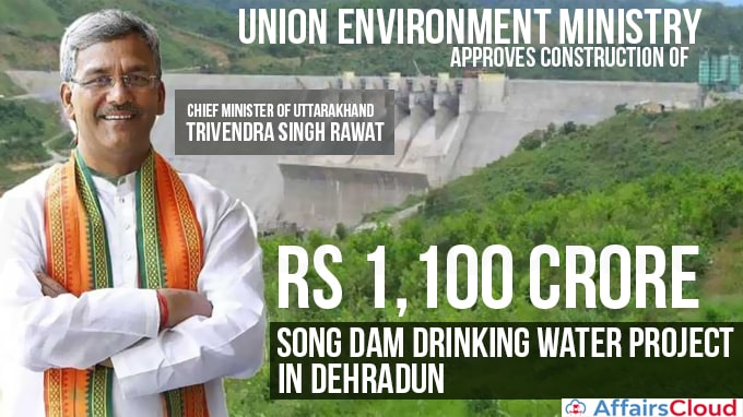 Union-Environment-Ministry-approves-construction-of-Rs-1,100-crore-Song-Dam