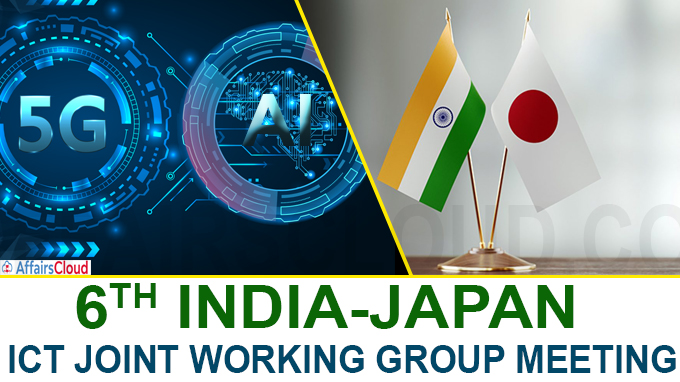 5G, AI technologies discussed at 6th India-Japan 6th India-Japan