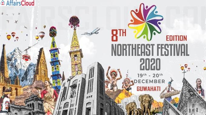 8 th edition of North East Festival (NEF) in Guwahati
