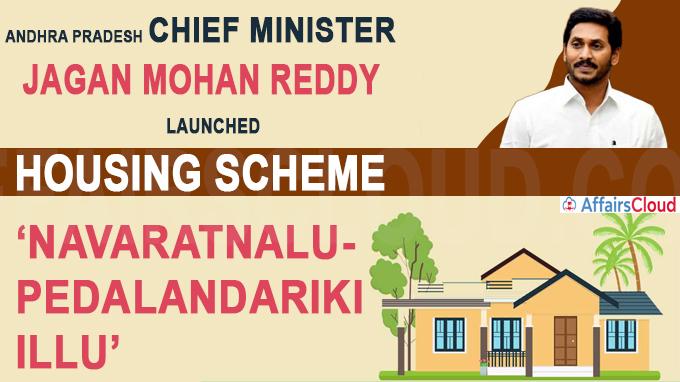 AP CM launches 'YSR Jagananna Housing Colonies housing' scheme new