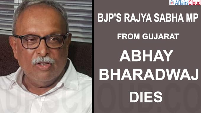Abhay Bharadwaj