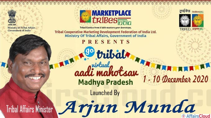 Arjun Munda E-Inaugurates The First Ever Virtual Aadi Mahotsav