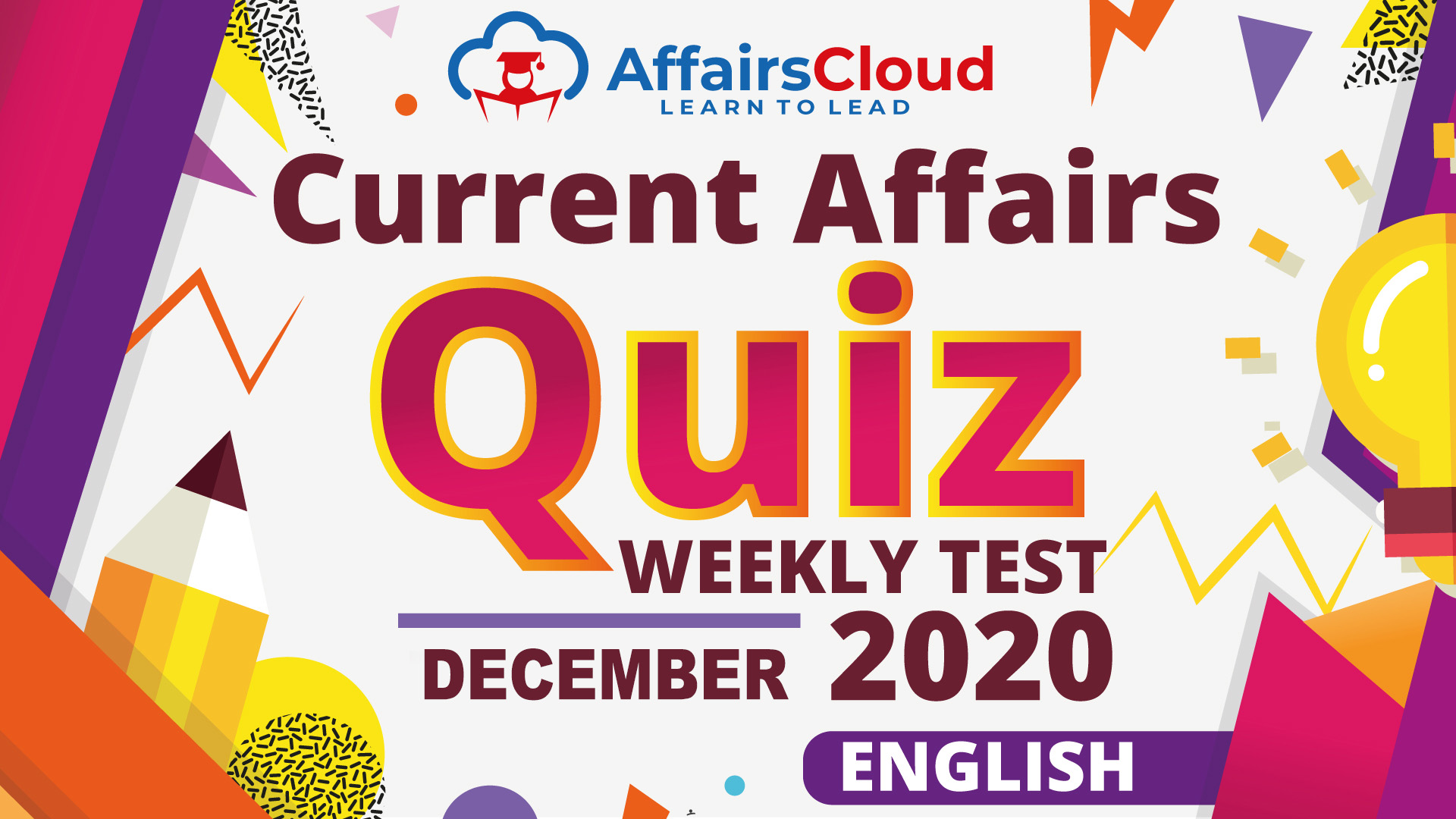 Current Affairs Weekly Quiz December 2020 English