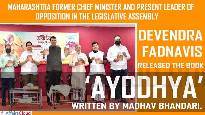 Devendra Fadnavis releases book 'Ayodhya'