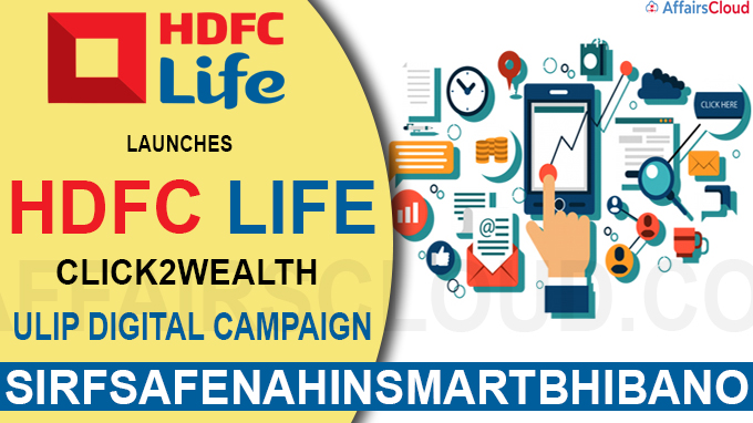 HDFC Life launches HDFC Life Click2Wealth ULIP digital campaign