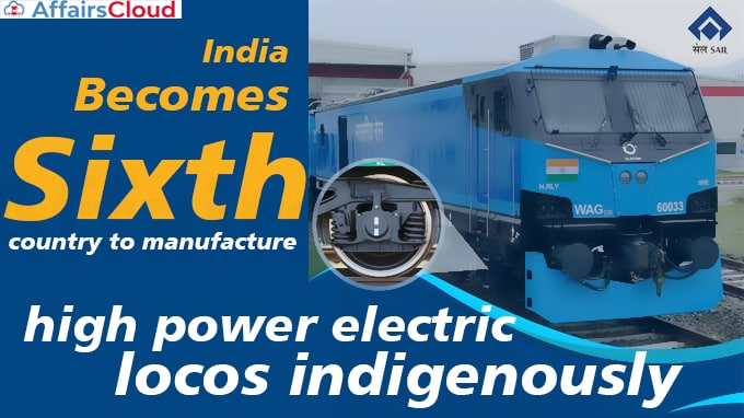 India-becomes-sixth-country-to-manufacture-high-power-electric-locos-indigenously