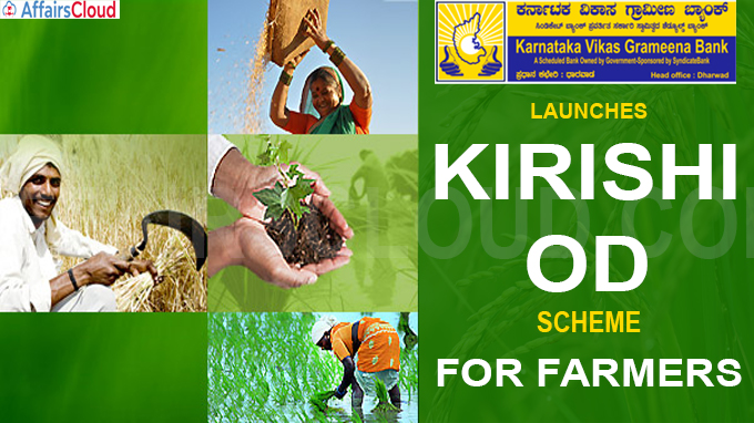 KVG Bank launches 'Kirishi OD' scheme for farmers