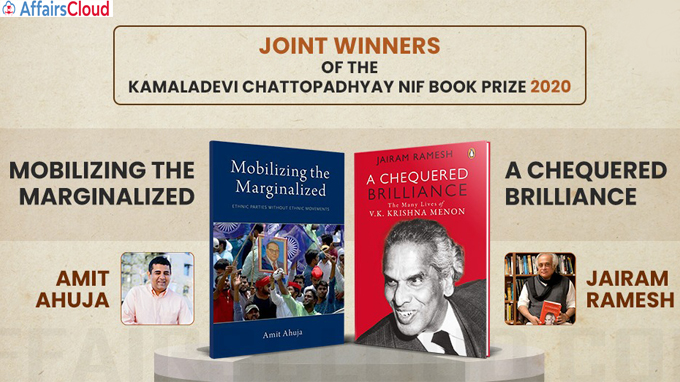 Kamaladevi Chattopadhyay NIF Book Prize announces joint winners for 2020