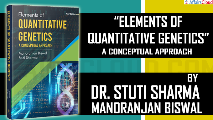 MP CM Chouhan releases bookElement of Quantitative Genetics new