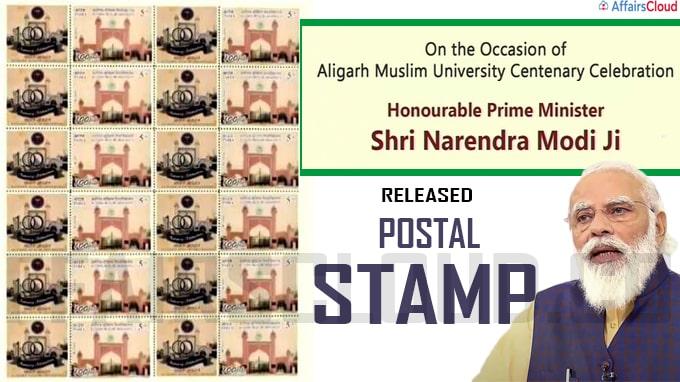 PM Modi releases postal stamp to mark centenary celebrations of AMU