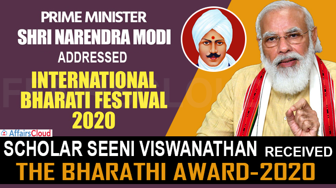 PM addresses International Bharathi Festival 2020