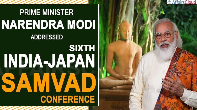 PM's message at India-Japan Samvad Conference