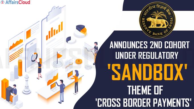 RBI announces 2nd cohort under regulatory sandbox