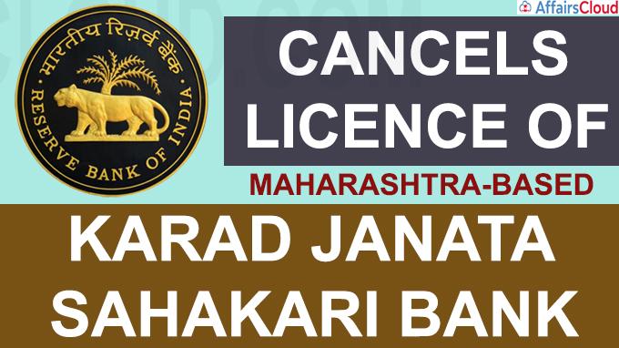 RBI cancels licence of Karad Janata Sahakari Ban